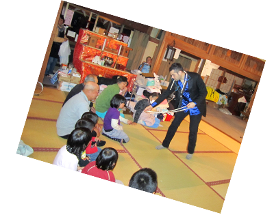 magician for kids in tokyo japan
