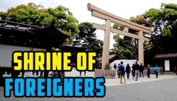 Meiji: The shrine of the foreigners.